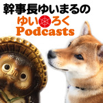 Podcastj2.jpg