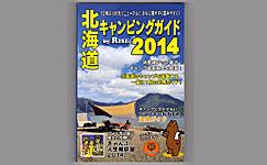 guide14_top.jpg